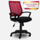 Merkezpazar Ofis Koltuğu Yönetici Koltuğu Çalışma Koltuğu Ofis Sandalyesi Sow Kırmızı