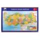 Panda 403 Türkiye Siyasi + Fiziki Çitalı Harita 70 x 100 Cm