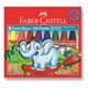 Faber-Castell Redline Karton Kutu Pastel Boya 8 Renk (5282125308)