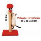 Bambi Palyaco Tekli Tırmalama 60*30*30 Cm Kahve