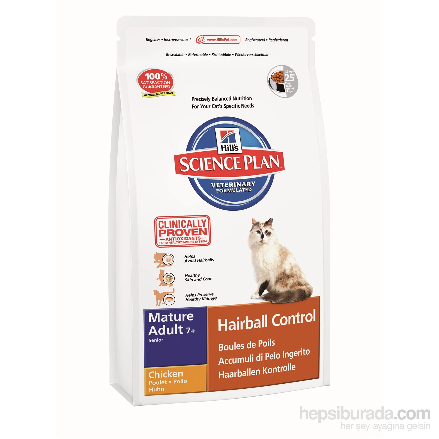 Hill's Science Plan Tüy Yumakları Kontrolü için Tavuklu Yaşlı Kedi Maması 1,5 Kg (Mature Adult 7 + Active Longevity Hairball Control with Chicken)