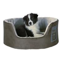 Trixie Süet İçi Peluş Leke Tutmaz Kedi Köpek Yatağı 70X55 Cm