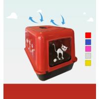 Amerikan Kennel Club Kapalı Kedi Tuvaleti