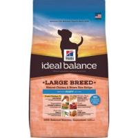 Hills İdeal Balance Tavuklu Esmer Pirinçli Büyük Irk Yetişkin Köpek Maması 12 Kg