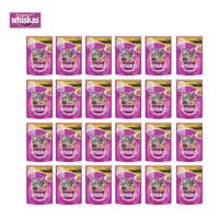 Whiskas Pouch Yavru Kümes Hayvanlı Kedi Maması 100G 24'Lü