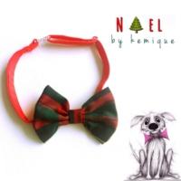 Ekose Köpek Papyonu - Noel By Kemique
