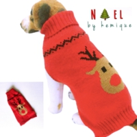 Rudolph Yılbaşı Kazak - Noel By Kemique