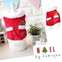 Merry Ceplı̇ Polar Sweat - Noel By Kemıque