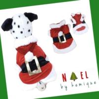 Noel Baba Köpek Kostümü - Noel By Kemique