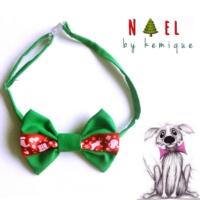 Yeşil Kartaneli Köpek Papyonu - Noel By Kemique