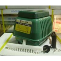 Resun Lp-60 14 Çıkışlı Düşük Ses Hava Kompresörü