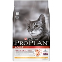 Pro Plan Tavuklu Pirinçli Yetişkin Kedi Mamasi 10 Kg