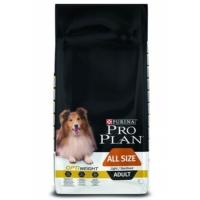 Pro Plan Light Sterilised Kisirlaştirilmiş Yetişkin Diyet Köpek Mamasi 14 Kg