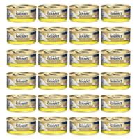 Gourmet Gold Kiyilmiş Tavuk Etli Yetişkin Kedi Konservesi 85 Gr 24 Adet