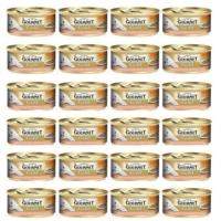 Gourmet Gold Soslu Alabalik Ve Sebzeli Yetişkin Kedi Konservesi 85 Gr. 24 Adet