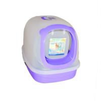 Qh Pet Cage Kedi Tuvalet Kabı Elekli Jumbo Lila 63X46X47