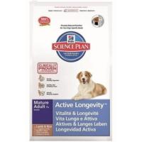 Hills Senior Lamb & Rice - Kuzulu Pirinçli Yaşli Köpek Mamasi 3 Kg