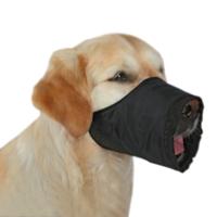 Trixie Köpek Ağızlık S-M, 20 cm, Siyah