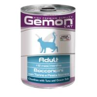 Gemon Konserve Kedi Tuna Okyanus Balığı 415 Gr
