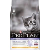 Pro Plan Tavuklu Yavru Kedi Maması 3 Kg
