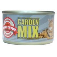 Gardenmix Püre Ton Balıklı Kedi Konservesi 85Gr