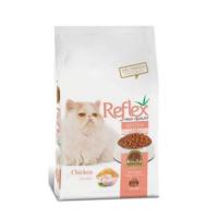 Reflex Tavuklu Yavru Kuru Kedi Maması 15 Kg