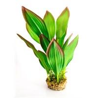 İpek Akvaryum Bitkisi 20 Cm Yeşil - Kırmızı