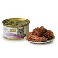 Brıt Care Tuna & Salmon Ton Balıklı Ve Somonlu Kedi Konservesi 80 Gr
