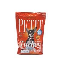 Petit Dry Küçük Irk Köpekler İçin Hindi Ve Pirinçli Az Tahıllı Yetişkin Köpek Maması 1,5Kg