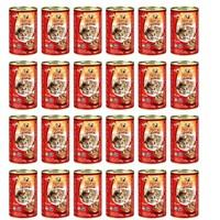 Propesko Sığır Etli Ciğerli Kedi Konservesi 415 Gr 24 Adet