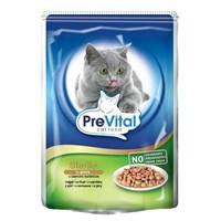 Prevital Sterile Parça Ciğerli Soslu Kısırlaştırılmış Kedi Pouch Poşet 100 Gr