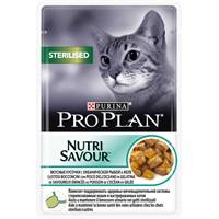 Pro Plan Sterilised Cat Kısırlaştırılmış Balıklı Kedi Yaş Maması 85 Gr