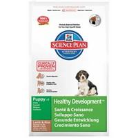 Hills Science Plan Puppy Lamb Kuzu Etli Yavru Köpek Maması 3Kg