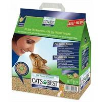 Cats Best Green Power Organik Ultra Emici Kedi Kumu 8 Lt