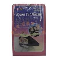 Percell Kedi Bez Ağızlık 500-Cob02