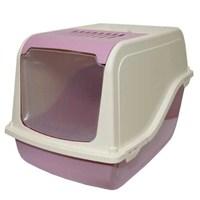 Mp Ariel Kapalı Kedi Tuvalet Kabı