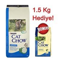 Cat Chow Somonlu Yetişkin Kuru Kedi Maması 15 Kg + 1.5 Kg