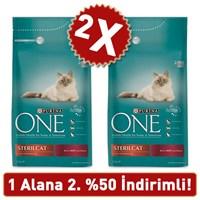 Purina One Sterilised Sığır Etli Kısırlaştırılmış Kedi Maması 2 Adet 2 X 1.5 Kg