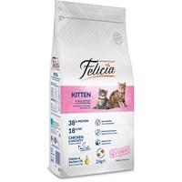 Felicia 2 Kg Tavuklu-Hamsili Yavru Kedi Maması