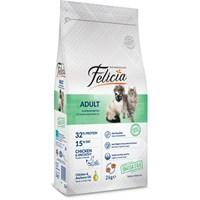Felicia 2 Kg Tavuklu-Hamsili Yetişkin Kedi Maması