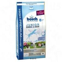 Bosch Kuzulu Ve Pirinçli Yavru Kuru Köpek Maması 15 Kg