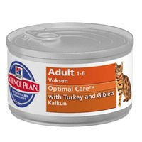 85 Gr x 12'li Hills Science Feline Adult Gourmet Turkey Entree Kedi Konserve Maması
