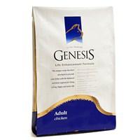 Genesis Adult Cat Food Kedi Maması 2 kg