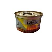 Gourmet Royal Gold Sığır Etli Ve Tavuklu Kedi Konserve Maması Çifte Lezzet 85Gr