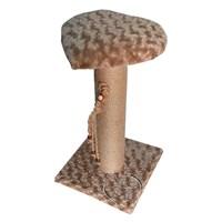 Pet Pretty Kalpli Tırmalama Tahtası Kahverengi 30 X 55 Cm