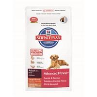Hill's Science Plan Kuzu Etli Büyük Irk Yetişkin Köpek Maması 12 Kg (Adult Advanced Fitness Large Breed with Lamb & Rice)