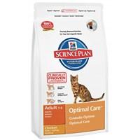 Hill's Science Plan Tavuklu Yetişkin Kedi Maması 5 Kg (Adult Optimal Care with Chicken)