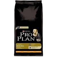 Pro Plan Light Tavuklu ve Pirinçli Yetişkin Kuru Köpek Maması 14 kg (Adult Light Chicken & Rice)
