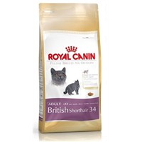 Royal Canin British Shorthair Kedi Maması 2 Kg