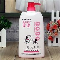 Bobo Yavru Köpek Şampuanı 800Ml